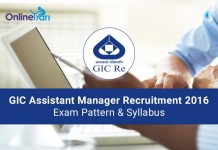 GIC Assistant Manager Syllabus and Exam Pattern (Scale 1)