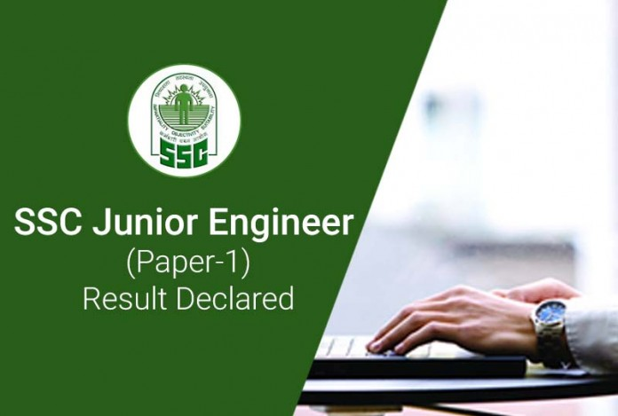 SSC Junior Engineer Result 2015 Declared (Paper 1)