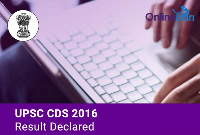 UPSC CDS Result 2016 Declared
