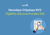 Navodaya Vidyalaya NVS Eligibility, Selection Procedure 2016