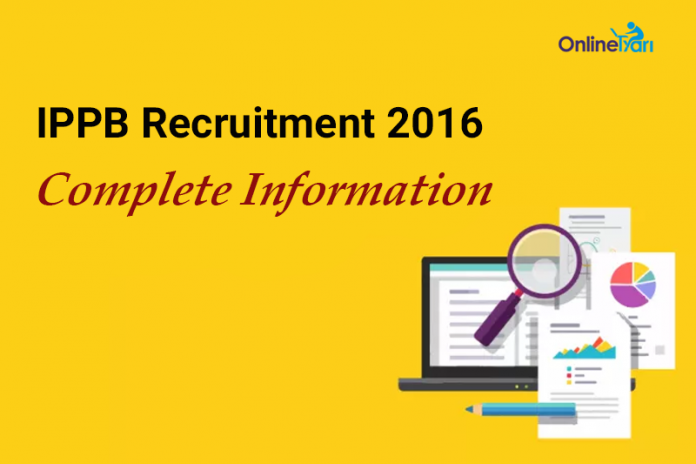 IPPB Recruitment 2016 Officer Scale 1