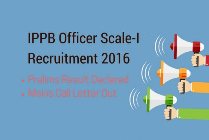 IPPB Officer Scale 1 Prelims Result