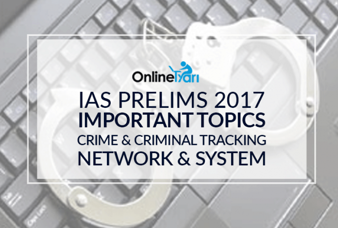 IAS Prelims 2017 Important topics: Crime & Criminal Tracking Network & System