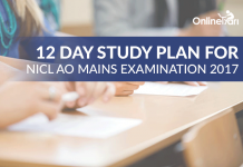 NICL AO Mains Study Plan: How to Crack Mains Exam in 12 Days