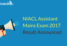 NIACL Assistant Mains Result 2017