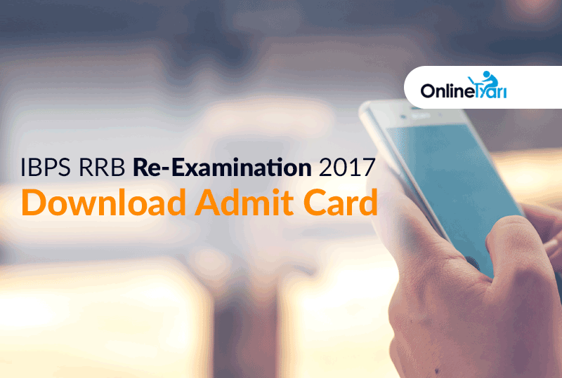 ibps rrb admit card download 2017