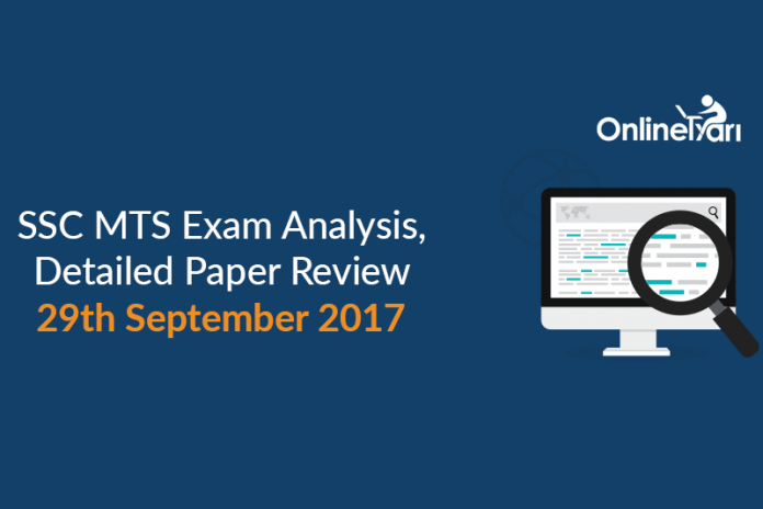 SSC MTS Exam Analysis, Detailed Paper Review: 29th September 2017