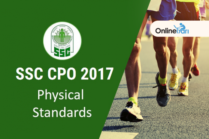SSC CPO Exam 2017: Physical Standards for SI and ASI