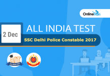 SSC Delhi Police Constable All India Test (AIT) | 2nd to 4th December 2017