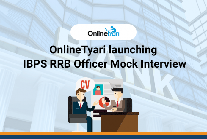 OnlineTyari launching IBPS RRB Officer Mock Interview: Face to Face Round