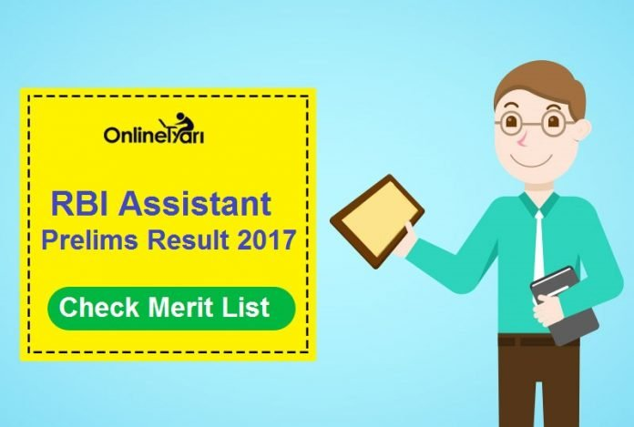 RBI Assistant Prelims Result 2017: Check Merit List