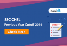 SSC CHSL Previous Year Cutoff 2016: Check Here