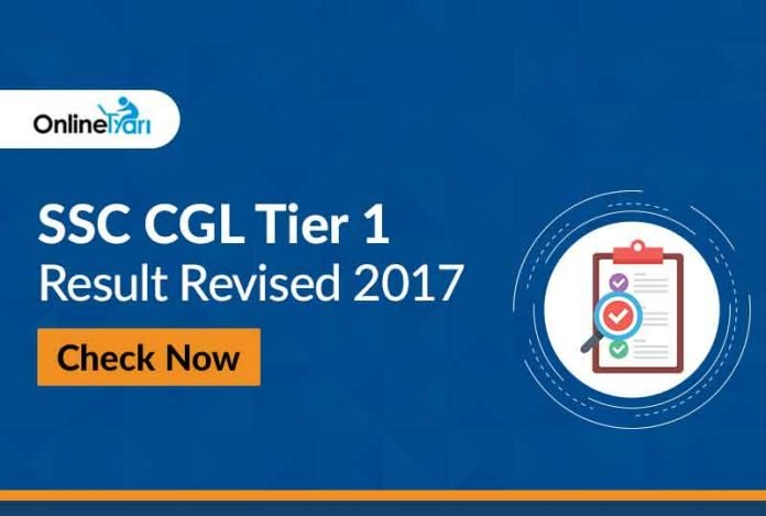 SSC CGL Tier 1 Result Revised 2017: Cut-off reduced