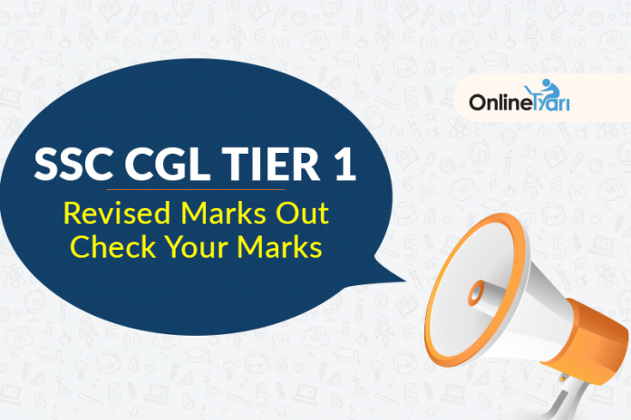 SSC CGL Tier 1 Revised Marks Out: Check Your Marks