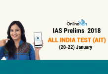 IAS Prelims GS Paper 1 All India Test | 20-22 January 2018: Attempt Now