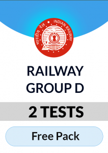 Railway Group D Recruitment 2018 - Free Package