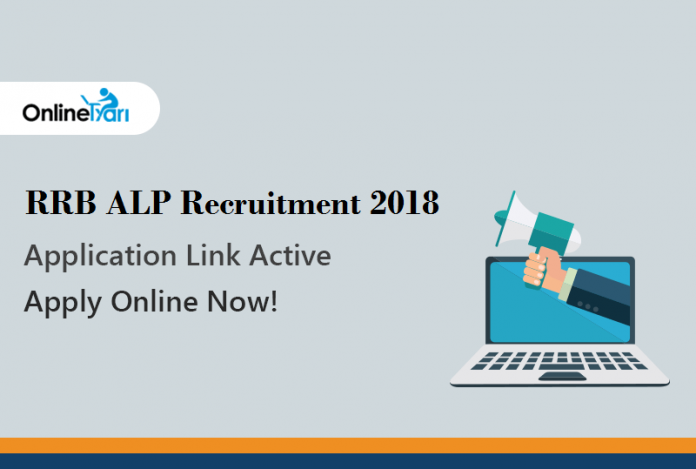 RRB ALP 2018 Application Link Active: Apply Online Now!