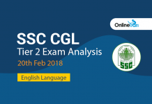 SSC CGL Tier 2 Exam Analysis, 20th Feb 2018: English Language