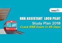 RRB Assistant Loco Pilot Study Plan 2018: Crack RRB Exam in 45 Days