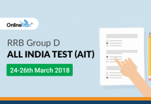 RRB Group D All India Test (AIT) | 24-26 March 2018