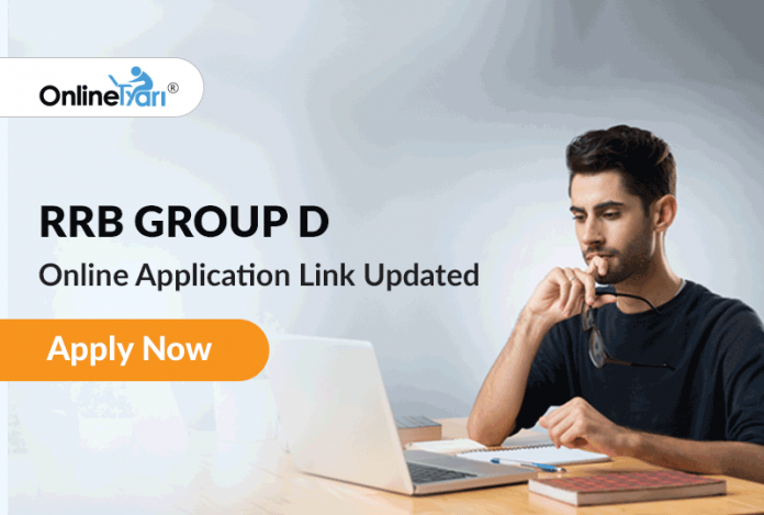 RRB Group D Online Application Link Updated: Apply Now