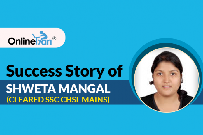 Success Story of Shweta Mangal (Cleared SSC CHSL Mains)