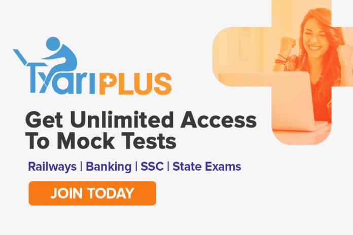 Online TyariPLUS: Join Today and Get Unlimited Access to Mock Tests