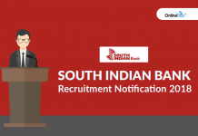 South Indian Bank Recruitment Notification 2018