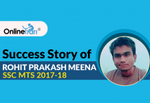 SSC MTS 2017-18 Success Story: Rohit Prakash Meena