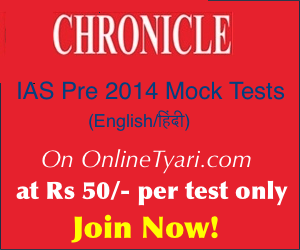 Buy IAS pre test series