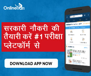 Current affairs 2019 on app in Marathi